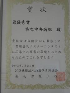 DSC04963