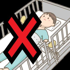 restraint-safety-patient